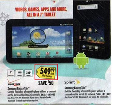 Samsung Gallaxy Tab Linux Tablet