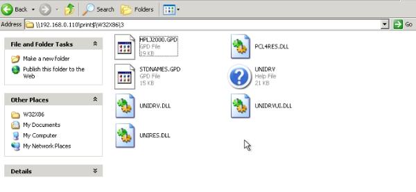 Samba Print Server